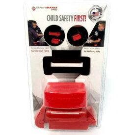 \正規販売店/ 安心 保証付き Safety Buckle Pro シートベルト ロック ストッパー シートベルトを嫌がって外してしまうお子様 対策 いたずら防止 チャイルドシーベ トルト シートベルトロック おすすめ safty buckle pro 子供 ストッパー 外す 外れない