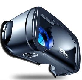 5〜7インチの大型スマホ対応 VRヘッドセット 3D VRゴーグル Bluetoothコントローラ付 120°視野角/スマホ 3Dメガネ 3D 動画 VR iPhone android スマホ スマートフォン バーチャル リアリティ dmm