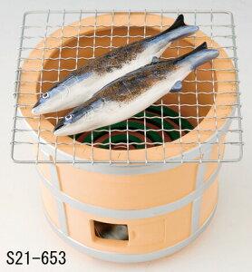蚊遣器 七輪 焼きさんま 日本製 蚊遣り器 蚊取り線香入れ 国産 和雑貨 置物 オブジェ 飾り物 置き物 魚 おもしろ レトロ 和風 和モダン 和室 ノスタルジック 面白い かわいい おしゃれ 可愛い