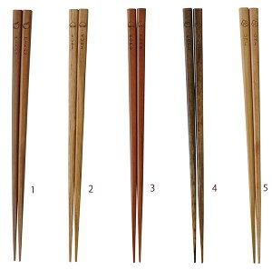 天然木箸 5点セット 実のなる木箸 みかん くり もも かき うめ キッチン かわいい 木製 お箸