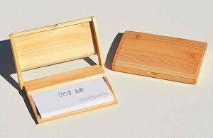 ひのき名刺入れ ステーショナリー カードケース 木製名刺入れ 日本製 国産 ナチュラルテイスト 和雑貨 和風 和モダン シンプル