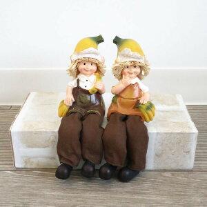 送料無料 ディスプレイ かわいい 置物 お座り人形 バナナ 2SET オブジェ インテリア インテリア雑貨 アンティーク オーナメント 飾り ガーデン ギフト 贈り物 プレゼント おしゃれ
