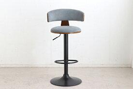ポールバーチェア ブルー カウンターチェアー ハイチェアー 昇降 椅子 イス いす 食卓チェアー カフェ バー 北欧 西海岸 ミッドセンチュリー レトロ モダン おしゃれ