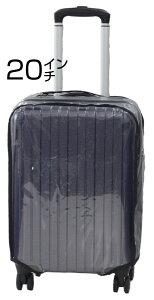 スーツケース レインカバー (10点)透明 キャリーバッグカバー 防水 ラゲッジカバー 雨 保護 傷 防止 無地 透明 旅行 トラベル