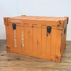 コンテナ型トランクケース L イエロー コンテナボックス 収納ボックス トランク収納 インダストリアル アンティーク調 収納家具 西海岸 ブルックリン 男前インテリア おしゃれ