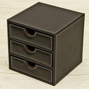 送料無料 合皮 エグゼクティブ 引出3段+かくし扉 卓上 収納 チェスト 小物 収納ボックス 整理 文房具 ボックス アクセサリーボックス デスク上 おしゃれ 高級ホテル仕様