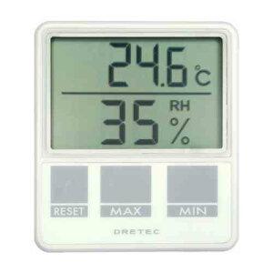 DRETEC 空調のチェックに便利な温湿度計 デジタル温湿度計 大画面 壁掛け スタンド付 磁石 マグネット付 シンプル機能