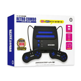 コロンバスサークル レトロコンボ(FC/SFC用139) CC-RETCO-BK ゲーム機本体 ファミコン スーパーファミコン ファミコン互換機