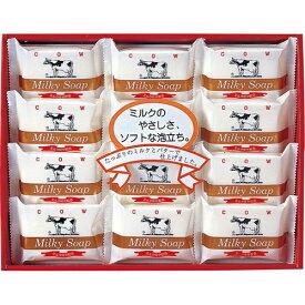 牛乳石鹸 ゴールドソープセット ミルク成分 COW せっけん ギフト 贈り物 ご挨拶 贈答品 手土産 贈答用 プチギフト 返礼品 お返し お祝い