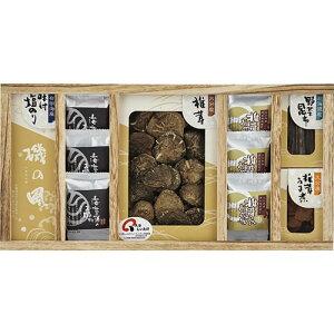 日本の美味・お吸物(フリーズドライ)詰合せ しいたけ 詰め合わせ 食品 食料品 ギフト プレゼント 贈り物 贈答品 贈答用 プチギフト お中元 お歳暮 お祝い お返し 返礼品 ご挨拶 引越し祝い
