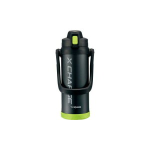 象印 ステンレスクールボトル ライムブラック SD-BD20-BG ワンタッチオープン 水筒