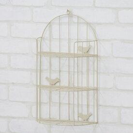 バードラック 小鳥 ウォールラック ウォールシェルフ 壁掛け 壁面収納 飾り棚 壁面ラック 収納棚 アイアン アンティーク おしゃれ かわいい インテリア アイボリー