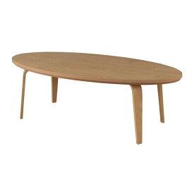 送料無料 こたつ テーブル 120×60cm 楕円形 ナチュラル だ円 硬度 耐熱 耐薬品 耐汚染 防水性 コタツ こたつテーブル 炬燵 ローテーブル センターテーブル リビングテール 木製 コンパクト おしゃれ かわいい デザイン