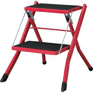 脚立 折りたたみ ステップ台 アシスタステップ スツール 踏み台 昇降運動 おしゃれ 2段 折り畳み シンプル 折り畳み踏み台 台 はしご 階段 引越し レッド