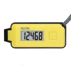 送料無料 緊急ホイッスル付き3Dセンサー搭載歩数計「歩イッスル」 FB-738 イエロー