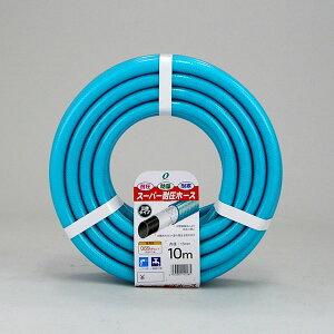 送料無料 スーパー耐圧ホース 10m ブルー