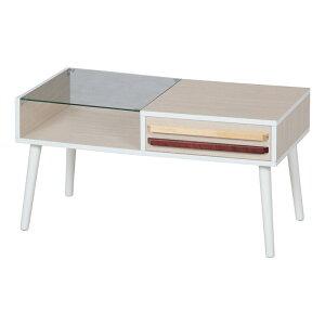 送料無料 ローテーブル リビングテーブル 80×43cm ガラス コレクションテーブル 引き出し 収納付き オスロ カフェテーブル コンパクト 小さい ひとり暮らし 北欧 おしゃれ かわいい ホワイト