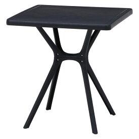 送料無料 ダイニングテーブル 単品 幅70cm パソコンテーブル スクエアテーブル 2人掛け 2人用 HUGO リビングテーブル 西海岸 男前インテリア モダン 高級感 おしゃれ デザイン ブラック