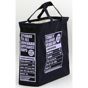 送料無料 4個セット スリムランドリーボックス S ランドリーバスケット おもちゃ箱 収納ボックス 洗濯かご 収納ボックス 洗面所 収納ケース 洗濯物入れ 脱衣かご カゴ 大容量 コンパクト シ