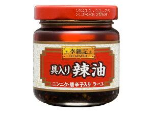 李錦記 香港飲茶 具入り辣油 85g x12 *