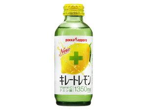 ポッカサッポロ キレートレモン 瓶 155ml x24 *