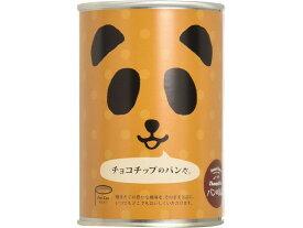フェイス パンの缶詰 チョコチップ 100g x24 *