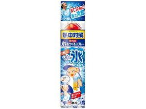 桐灰化学 熱中対策タオルに氷をつくるスプレー 230ml x1