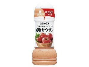 ジャネフ ノンオイルドレ 減塩サウザン 200g x12 *