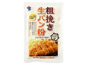 トラスト 粗挽き 生パン粉 120g x10 *