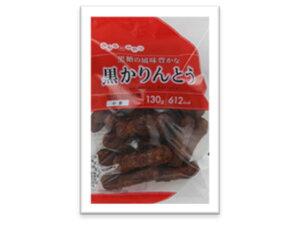 夏目製菓 みんなのおやつ 黒かりんとう 130g x12 *
