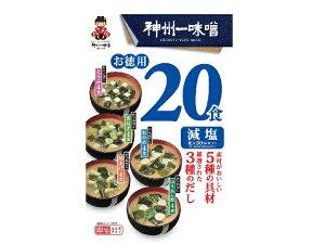 神州一味噌 お徳用 減塩 20食 x6 *