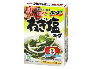 理研 わかめスープねぎ塩スープ ファミリーパック 8袋 x6 *