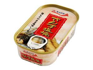 極洋 さんま塩焼 缶 65g x60 *