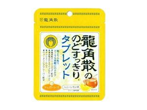 龍角散 のどすっきりタブレット ハニーレモン 10.4g x10 *