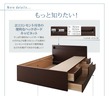 送料無料組み立てサービス付き収納ベッドシングルベッドベッドフレームのみ大容量収納付きシングルサイズシングルベッドチェストベッドラジェスト収納付きベッド引き出し付きベッドヘッドボード宮付き棚付きコンセント付きベッド下収納木製ベッド北欧