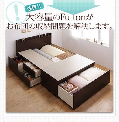 送料無料ベッドダブル収納ベッド国産フレームマットレスセットダブルベッドチェストベッドふーとんマルチラススーパースプリングマットレス付き大容量収納付きベッド木製引出し付きスリム宮棚付きコンセント付き
