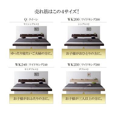 送料無料ベッドローベッドフレームマットレス付きワイドK220ベッド大型モダンフロアベッドALBOLゼルトスプリングマットレス付きロータイプ木製ベッドワイドK220ベットベットヘッドボード棚付き宮付きコンセント付きベッドフレーム