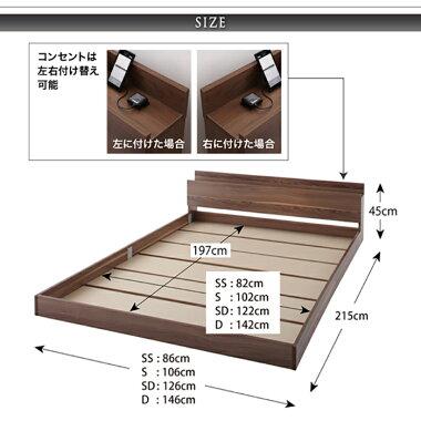 送料無料ファミリーベッド連結ベッド家族ベッドマットレス付きワイドK200ワイドキングベッドローベッドフロアベッドラトゥース【スタンダードボンネルコイルマットレス付き】木製ベッド棚付きコンセント付きキッズ子供低いベッド分割