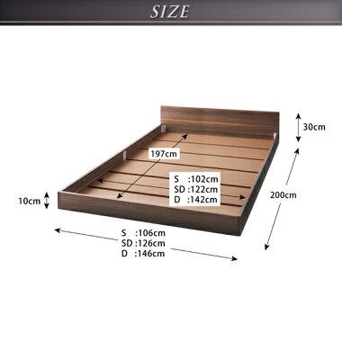 ローベッドローベットベッドフロアベッドシンプルヘッドボード木製ベッドシンプルヘッドボード・フロアベッド-ジャーノ-フレームのみシングル送料無料【あす楽】【通販家具】