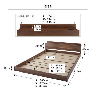 ベッドローベッドフロアベッドフレームのみシングルベッドベットシングルサイズベッドフレームローベットbeddobetto低いベッドダブルコア木製ベッド宮付き棚付きコンセント付きロータイプヘッドボード子供用寝室おしゃれ北欧かわいい