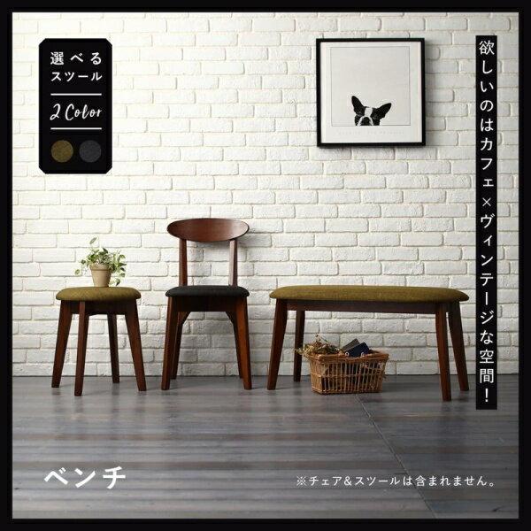 【送料無料】 ベンチ 2人掛け カフェ ヴィンテージ ダイニング Mumford マムフォード 木製 椅子 イス いす ダークグレー グリーン 500029678