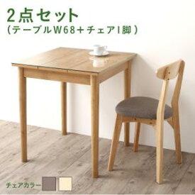 ガラスと木の異素材MIXモダンデザインダイニング Noines ノイネス 2点セット(テーブル+チェア1脚) W68