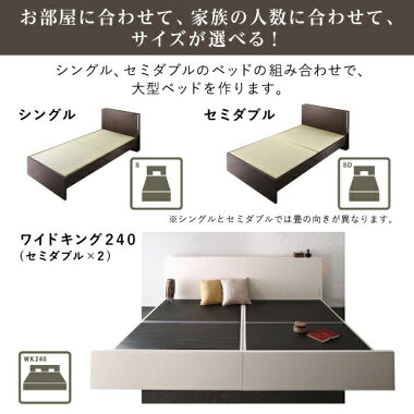 送料無料組み立てサービス付き高さ調整国産日本製畳ベッドい草シングルベッドLIDELLEリデルシングル畳ベットたたみベッドシングルベット棚付き宮付きコンセント付き収納付きおしゃれ和和テイスト和室