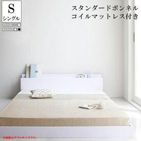 送料無料 ベッド マットレス付き シングル 棚付き コンセント付きフロアベッド IDEAL アイディール 宮 棚 スタンダードボンネルコイルマットレス付き シングルベッド マット付き ホワイト 白 一人暮らし おすすめ おしゃれ 子供部屋