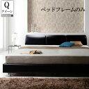 【送料無料】 スノコ すのこベッド すのこベット 木製 ベッド ベット ローベッド ブラック 黒 Klein Wal クラインヴァ…