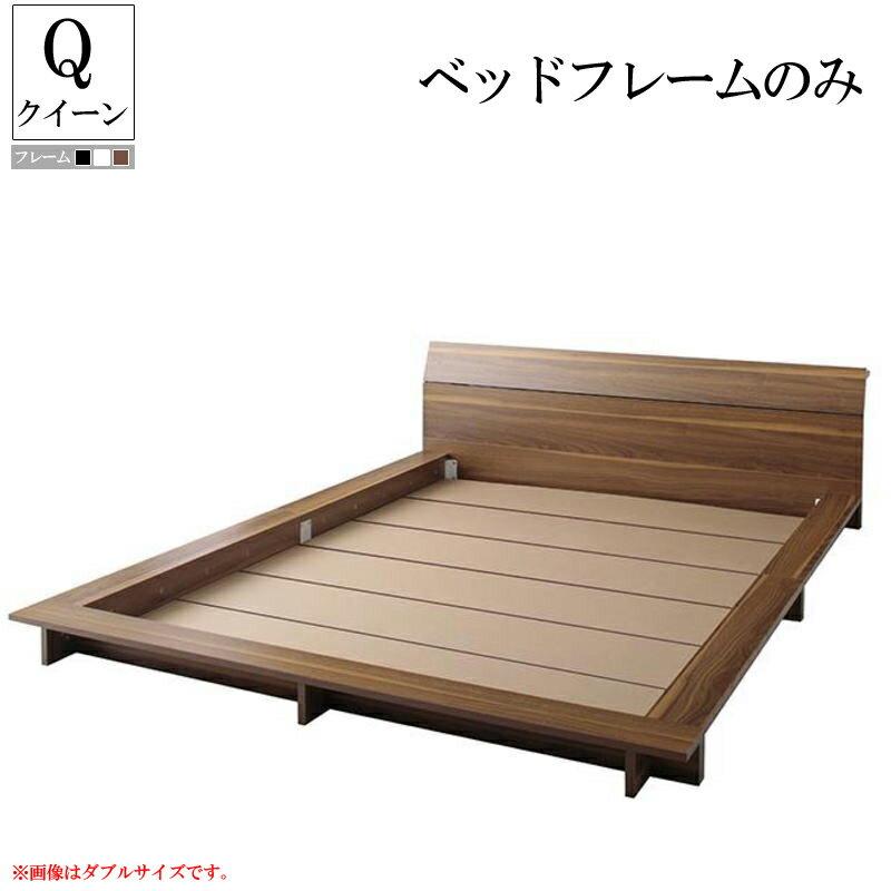 送料無料 ベッド ベッドフレームのみ クイーン 棚付き 4口コンセント付き デザインフロアローベッド Douce デュース ベッドフレームのみ クイーン(Q×1)ベッド ブラック ウォルナットブラウン 一人暮らし おすすめ おしゃれ