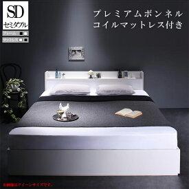 送料無料 ベッド マットレス付き セミダブル 収納 棚付き コンセント付き 収納ベッド Millialdミリアルド プレミアムボンネルコイルマットレス付き セミダブルベッド マット付き 収納ベッド ホワイト ブラック 一人暮らし おすすめ おしゃれ