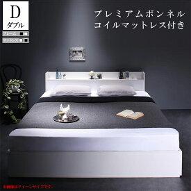送料無料 ベッド マットレス付き ダブル 収納 棚付き コンセント付き 収納ベッド Millialdミリアルド プレミアムボンネルコイルマットレス付き ダブルベッド マット付き 収納ベッド ホワイト ブラック 一人暮らし おすすめ おしゃれ