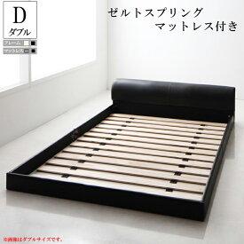 送料無料 ベッド マットレス付き ダブル 高級感のある モダンデザインレザーフロアベッド GIRA SENCE ギラセンス ゼルトスプリングマットレス付き ダブルベッド マット付き ブラック アイボリ— 一人暮らし おすすめ おしゃれ