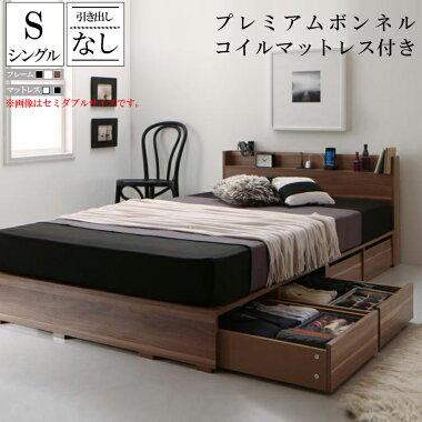 布団で寝れる棚・コンセント付収納ベッドX-Drawエックスドロウプレミアムボンネルコイルマットレス付き引き出しなしシングル